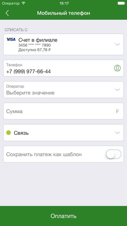 ХМБ – онлайн screenshot-4