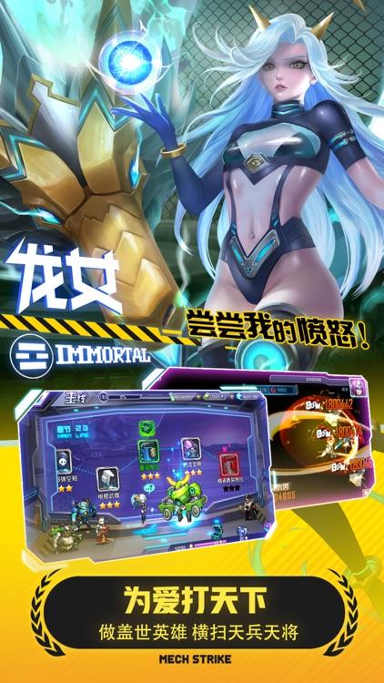末日西游 - 二次元卡牌策略手游 screenshot-3