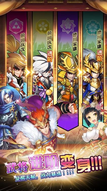 星期六魔王 - 二次元策略卡牌手游 screenshot-3