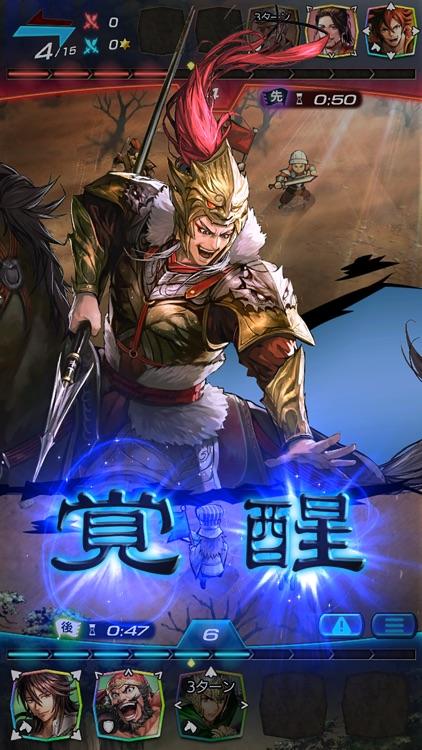 三国志ヒーローズ screenshot-6