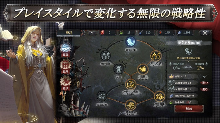 ブラックホライズン -Black Horizon- screenshot-3