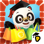 Dr. Panda Ville: Magasins