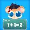 Quick Math - 简易数学早教启蒙益智游戏