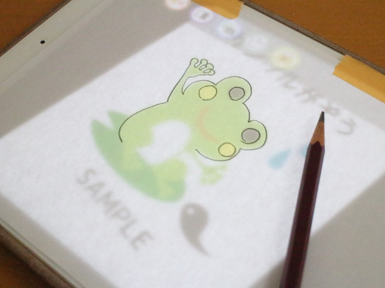 Trace illustration