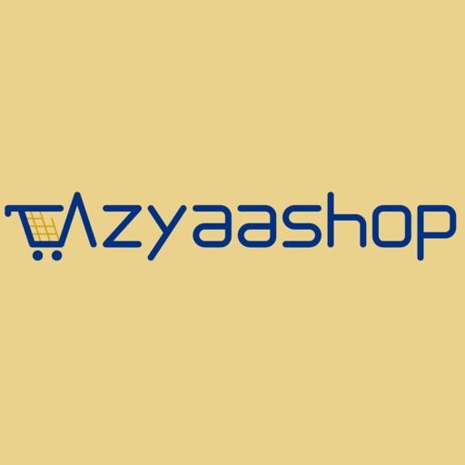 أزياء شوب - Azyaa Shop