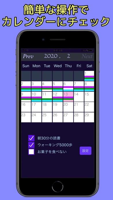 https://is5-ssl.mzstatic.com/image/thumb/Purple113/v4/ec/8d/32/ec8d324f-07cd-e36a-0735-0c52b6e3aacc/pr_source.jpg/392x696bb.jpg