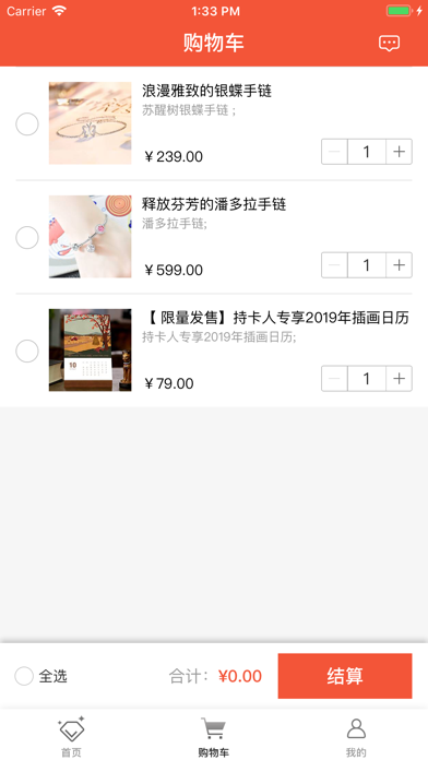 Screenshot for 款爷VIP in Azerbaijan App Store