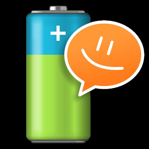 BatteryTruth