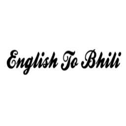 English To Bhili