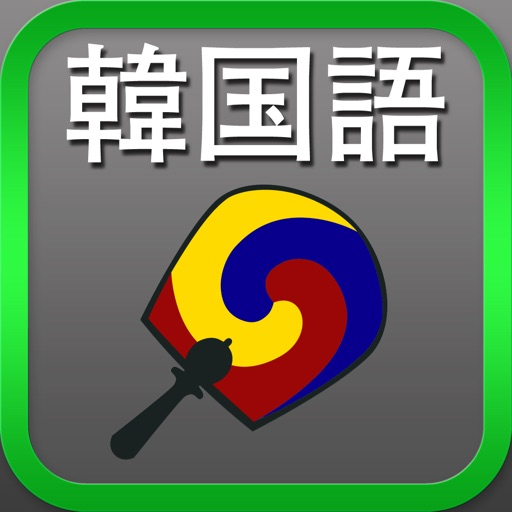Korean<>Japanese Suite icon