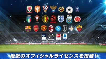 ワールドサッカーコレクションS - 窓用