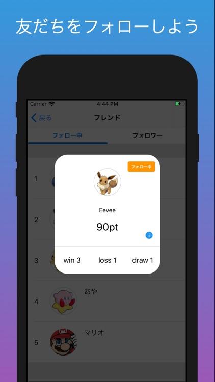 Quizdom クイズ王 決定戦 screenshot-7