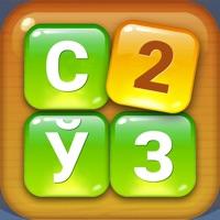 Codes for So'z O'yini 2 Hack