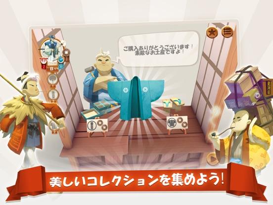 Tokaido: 楽しい日本発の新戦略ボードゲームのおすすめ画像2
