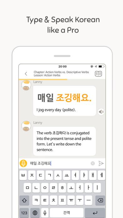 Eggbun: Learn Korean Fun App Download - Android APK