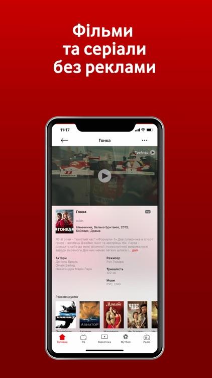 Vodafone TV screenshot-7