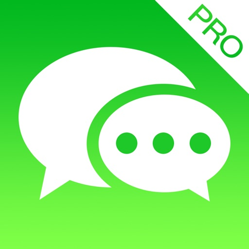 Fake Text Message PRO