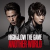 HiGH&LOW THE GAME - iPadアプリ