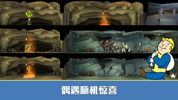 辐射:避难所Online screenshot-4