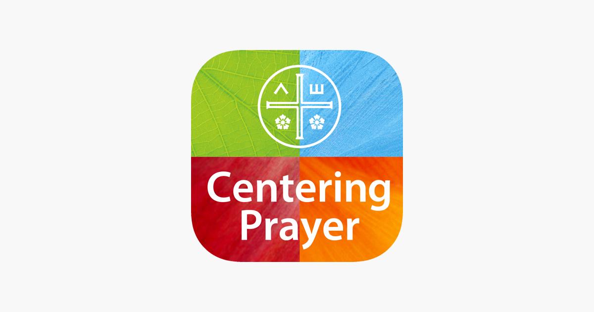 Centering Prayer On The App Store