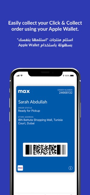 Max Fashion - ماكس فاشون on the App Store