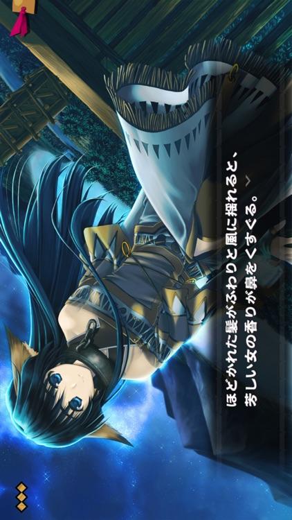スマホで読むうたわれるもの vol.01 screenshot-8