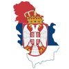 Serbian Diplomatic Missions Reviews