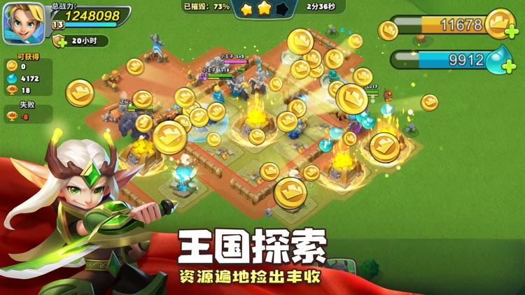 领主总动员-部落战争卡牌手游 screenshot-4
