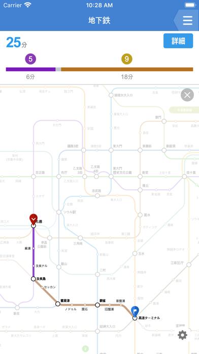 Korea Transit Guideのおすすめ画像4