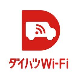 ダイハツWi-Fi