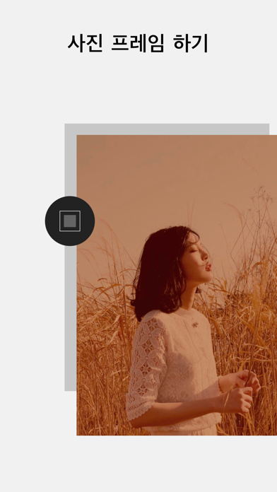 VSCO: 사진 및 동영상 편집기 for Windows