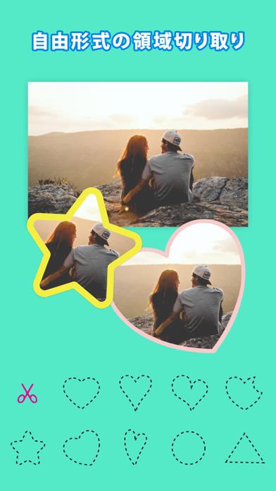 写真加工 - 画像編集 - コラージュ - Mixgramのおすすめ画像4