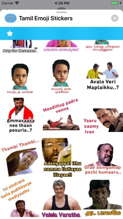 Tamil Emoji Stickers screenshot-6