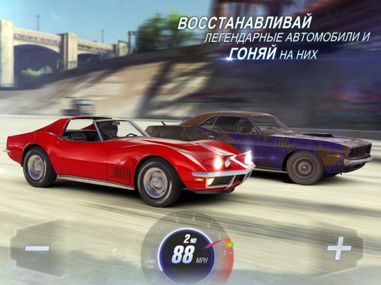 CSR Racing 2 на iPad