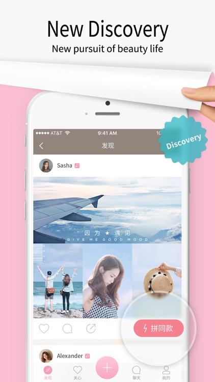 简拼 Jane screenshot-7