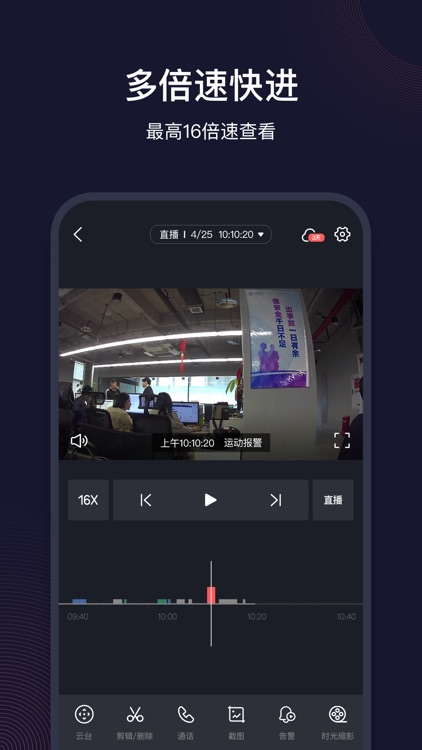 和目 screenshot-4