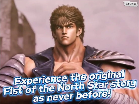 FIST OF THE NORTH STAR screenshot 12