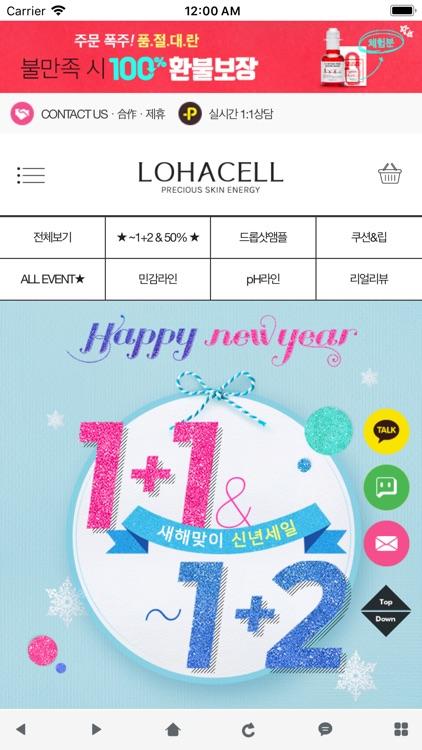 로하셀 - lohacell