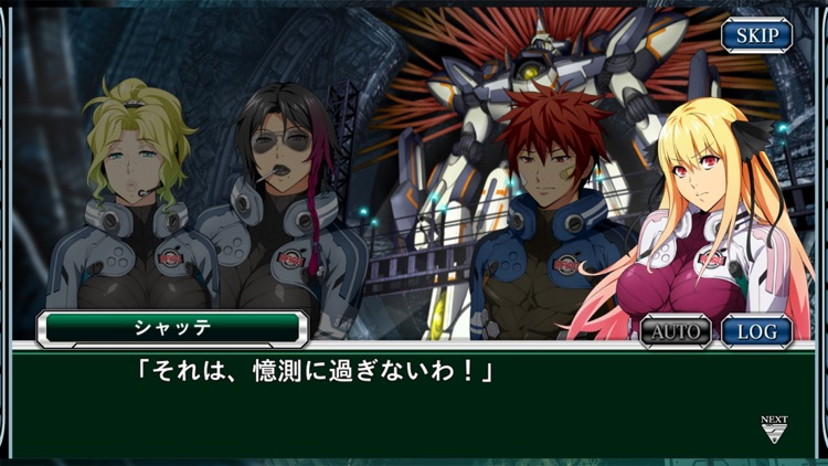 スーパーロボット大戦X-Ω screenshot-4