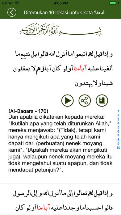 Al-Quran Bahasa Indonesiaのおすすめ画像9