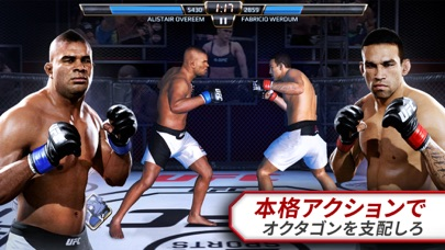 EA SPORTS™ UFC®のおすすめ画像1