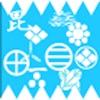 幕末・戦国 名言集 for iPad
