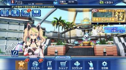 ファンタシースターオンライン2 es[本格アクションRPG]のおすすめ画像1