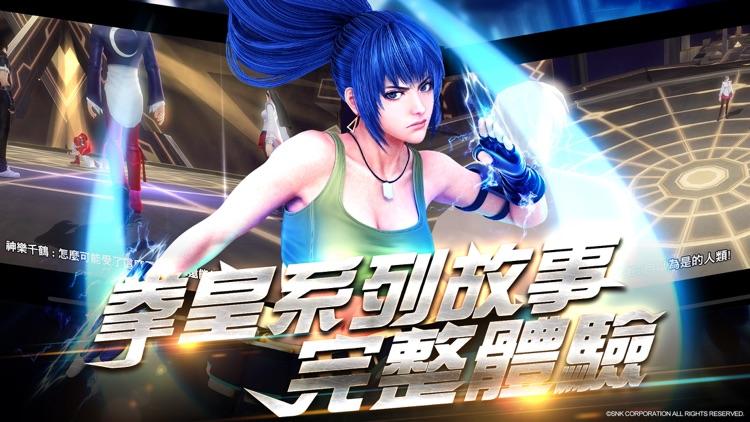 拳皇世界 screenshot-3