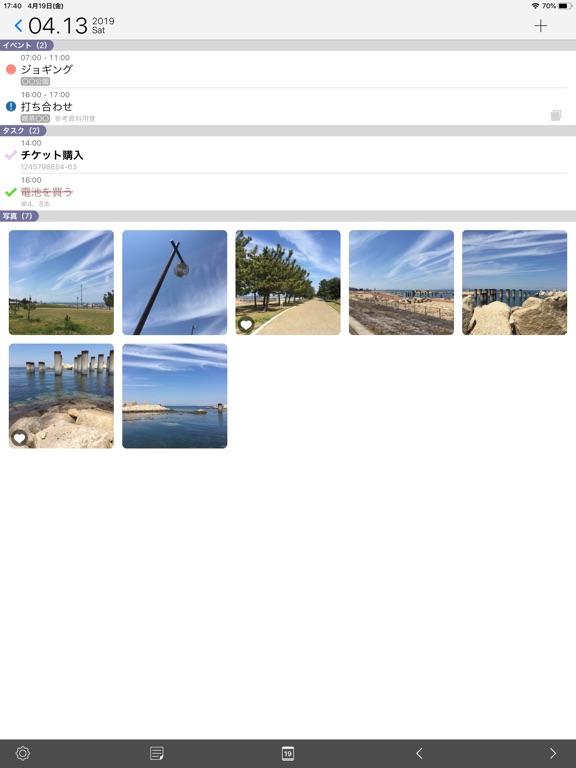 https://is5-ssl.mzstatic.com/image/thumb/Purple113/v4/f3/5a/1d/f35a1d7b-6f53-4fb3-4292-7f161d24fdf0/source/576x768bb.jpg