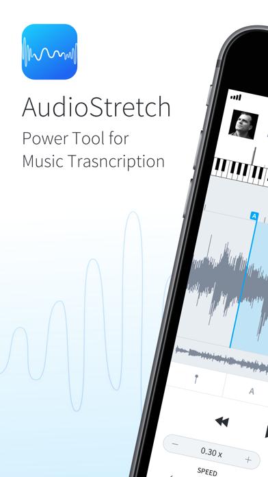 AudioStretch Screenshots