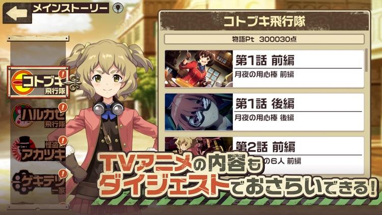 荒野のコトブキ飛行隊  大空のテイクオフガールズ! screenshot-4