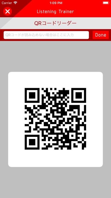 Screenshot for Listening Trainer in Japan App Store