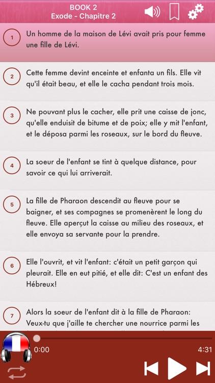 Bible Audio mp3 en Français screenshot-3