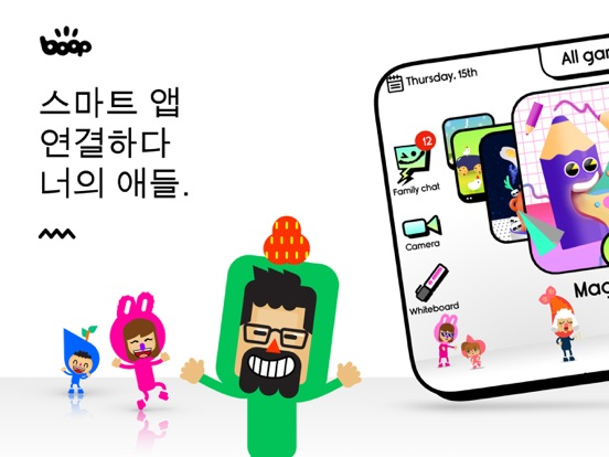 Boop Kids - スマート育児&子ども向けゲームのおすすめ画像1